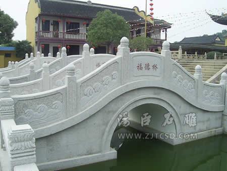 拱桥类石雕